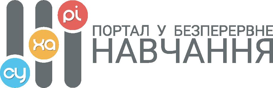 Портал СуХаРи - Курсы по Украине